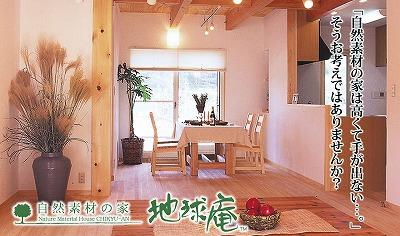 http://www.chikyuan.net/