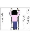 00270001_2.jpg
